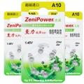 Батерия ZA10