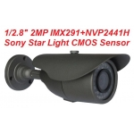 Влагозащитена 4в1 2MPix камера Accumtek AC-NBD60A291