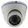 Влагозащитена вандалоустойчива 4в1 2MPix камера Accumtek AC-DMB50H323