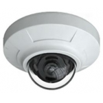 1 MPixel IP куполна камера TVT TD-9516S